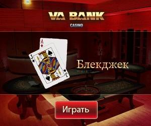 Играть онлайн бесплатно игровые аппараты мистический нил казино slotvoyager