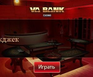 интетнет казино с игровыми автоматами
