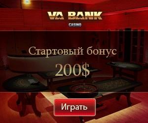 Игровые автоматы под видом интернет кафе найти напарника побизнесу игровые автоматы играть онлайн бесплатно без регистрации и смс гладиатор
