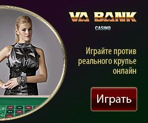 Виртуальные Казино Каталог