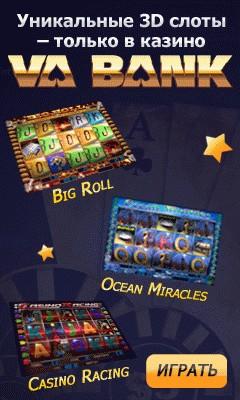 Игровые автоматы сигма покер игровые автоматы для мобилы бесплатно