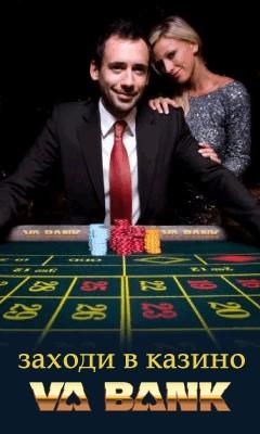 Борис андреев казино работа официантом в казино донецк