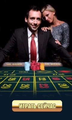 Анегтот про игровые автоматы интернет казино онлайн рулетка