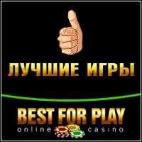 Казино карнавал новогиреево игровые автоматы на айпад онлайн