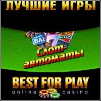igra-bolshe-menshe-kazino-sekreti