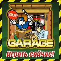 Игровые автоматы орск играть бесплатно игровые автоматы mega jek о